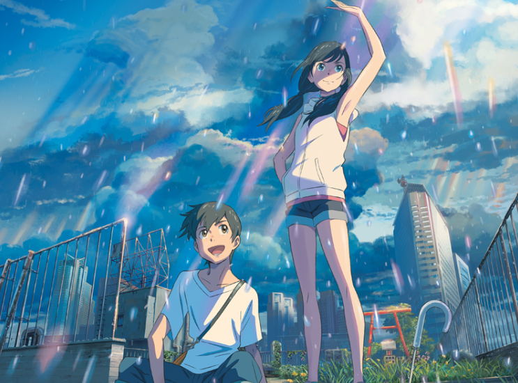 Shout Factory – Two NEW Anime Film Releases